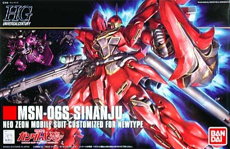MSN-06S シナンジュプラモデル(バンダイHGUC (ハイグレードユニバーサルセンチュリー)No.116)商品画像