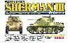 イギリス陸軍 シャーマン 3 中期型 (鋳造製ドライバーズフード付) イタリア戦線
