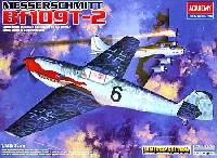 アカデミー1/48 Scale Aircraftsメッサーシュミット Bf109T-2