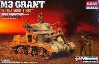 アカデミー1/35 ArmorsM3 グラント中戦車 エル・アラメイン 1942年 (スペシャルエディション)