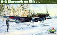 ホビーボス1/32 エアクラフト シリーズIL-2 シュトゥルモヴィク (スキーバージョン)
