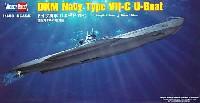 ホビーボス1/350 艦船モデルドイツ海軍 UボートType 7C