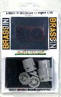 エデュアルド1/48 BRASSINF-16CJ ファイティングファルコン ブロック52用 エンジンノズル (タミヤ対応)