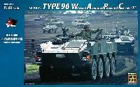 モノクローム1/35 AFV陸上自衛隊 96式 装輪装甲車 A型 (96式 40mm 自動擲弾銃搭載)