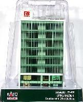 ブランドビル 1 (Boutique and Office Building)