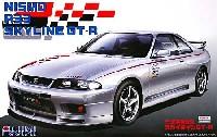 ニスモ R33 スカイライン GT-R