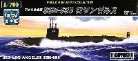 アメリカ海軍 SSN-688 ロサンゼルス