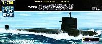 童友社1/700 世界の潜水艦中国海軍 039型 潜水艦