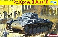 2号戦車 B型 (Pz.Kpfw.2 Ausf.B)