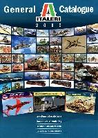 イタレリ 2010年度版 総合カタログ
