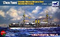 ブロンコモデル1/350 艦船モデル清国戦艦 鎮遠 (チンエン) 1894年 日清戦争