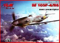 ICM1/48 エアクラフト プラモデルメッサーシュミット Bf109F-4/R-6 20mm ゴンドラ装備