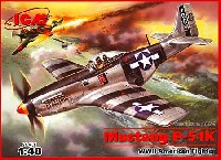 ICM1/48 エアクラフト プラモデルP-51K ムスタング