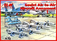 ICM1/72 エアクラフト プラモデルソビエト 空対空 ミサイルセット