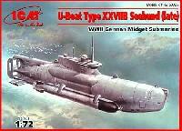 ドイツ ゼーフント小型潜水艇 後期型 27型