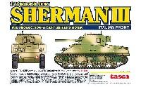 アスカモデル1/35 プラスチックモデルキットイギリス陸軍 シャーマン 3 中期型 (鋳造製ドライバーズフード付) イタリア戦線