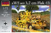 マコ1/72 AFVキットドイツ sWS重ハーフトラック 3.7cm Flak43搭載 対空自走砲