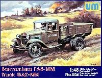 ロシア ガズGAZ-AA (MM) 1.5t 軍用トラック 4輪型