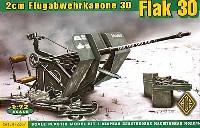 ドイツ 2cm Flak30 対空機関砲