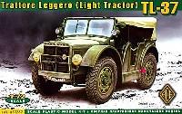 イタリア SPA 4輪 TL.37野砲牽引車