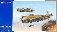 スペシャルホビー1/48 エアクラフト プラモデルブレダ Ba.65 単座戦闘爆撃機 フィアット A.80 RC.41エンジン搭載型