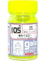 ガイアノーツガイアカラー蛍光イエロー (光沢) (No.105)