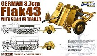 WW2 ドイツ軍 37mm砲 Flak43型 対空機関砲