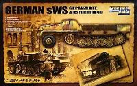 ドイツ sWS 重国防軍牽引車 装甲キャビン型