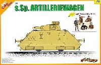 サイバーホビー1/35 AFVシリーズ (Super Value Pack)WW.2 ドイツ軍 軌上重装甲偵察車 ドライジーネ 3号戦車砲塔搭載型