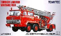 日野 TC343型 はしご付き消防車 (80年式) (小山市消防署)