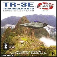 アトランティスプラスチックモデルキットTR-3E トライアングル UFO