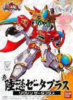 バンダイSDガンダム 三国伝 (Brave Battle Warriors)真 陸遜ゼータプラス (しん りくそんぜーたぷらす)