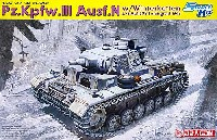 Pz.Kpfw.3 Ausf.N 3号戦車 N型 w/ウインターケッテン 第502重戦車大隊所属 レニングラード 1943