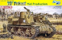 アメリカ M7 自走砲 プリースト 中期生産型