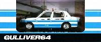 ガリバーガリバー64 (オリジナルミニカー)EM自交無線 クラウン コンフォート