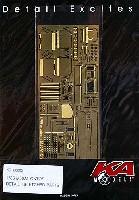 M50A1 オントス 自走無反動砲 用 ディテールアップパーツ