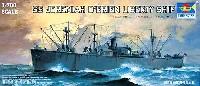 トランペッター1/700 艦船シリーズアメリカ海軍 リバティシップ ジェレマイア・オブライエン