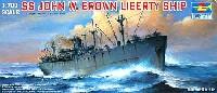 トランペッター1/700 艦船シリーズアメリカ海軍 リバティシップ ジョン・W・ブラウン