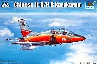 トランペッター1/72 エアクラフト プラモデルK-8 カラコラム 練習機