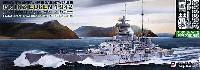 ドイツ海軍 重巡洋艦 プリンツ・オイゲン 1942年 (エッチングパーツ付)