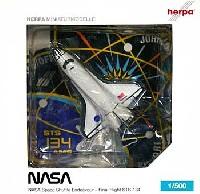 スペースシャトル オービター NASA OV-105 Endeavour STS-134 ファイナルフライト