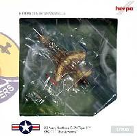 ヘルパherpa Wings (ヘルパ ウイングス)F-5N タイガー 2 VFC-111 サンダウナーズ (砂漠迷彩)