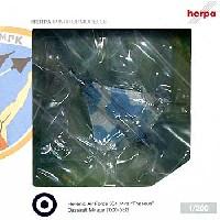 ミラージュ 2000-5EG ギリシャ空軍 第331飛行隊 Theseus