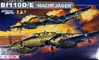 ドラゴン1/32 ウォーバーズ シリーズメッサーシュミット Bf110 D型/E型 夜間戦闘機 (2 in 1)