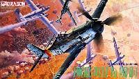 ドラゴン1/72 Golden Wings Seriesフォッケウルフ Ta152H-1