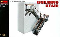 ミニアート1/35 ビルディング&アクセサリー シリーズビルの階段