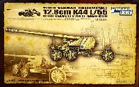 WW2 独陸軍 12.8cm K44 L/55 対戦車砲