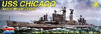 USS ミサイル巡洋艦 シカゴ