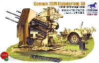 ブロンコモデル1/35 AFVモデルドイツ 2cm 4連装 対空機関砲 Flak38 w/Sd.Ah.52 トレーラー