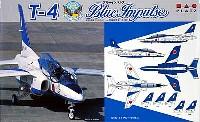 プラッツ1/100 プラスチックモデルキットT-4 ブルーインパルス (航空自衛隊)